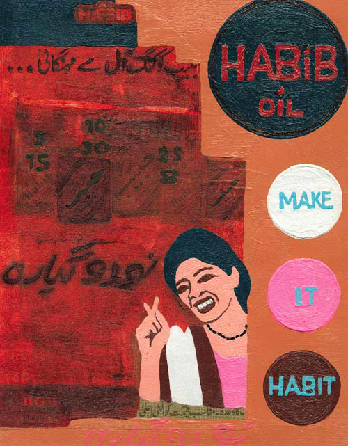 Make It Habit, 2003