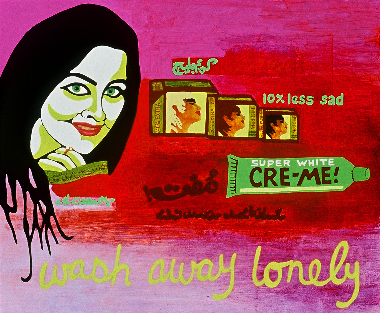 Wash Away Lonely, 2005