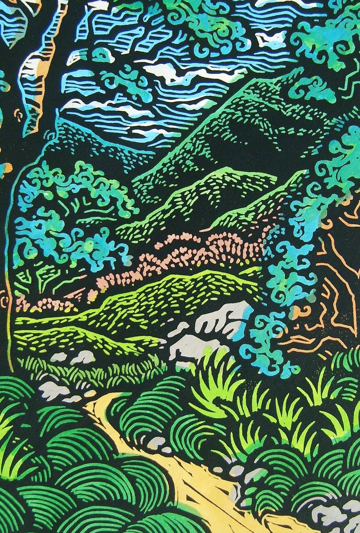 """""""The Zen Path""""- 6"""" x 9""""- Linoleum block print with watercolor on handmade Kozo paper."""
