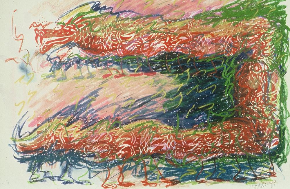 Parade Dragon, linoleum block print art by Carol McGraw
