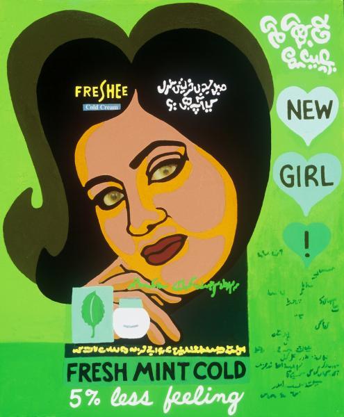 New Girl, 2005