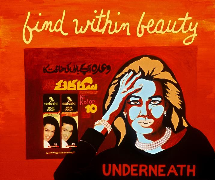 Find Within Beauty, 2005