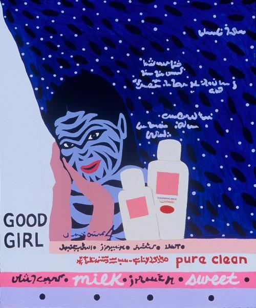 Good Girl, 2005