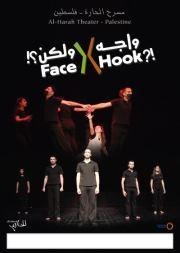 Face Hook?! - Sculpted Human Art. Cir-Ron, Tour, Cirron Lanier Greenidge, Choreographer