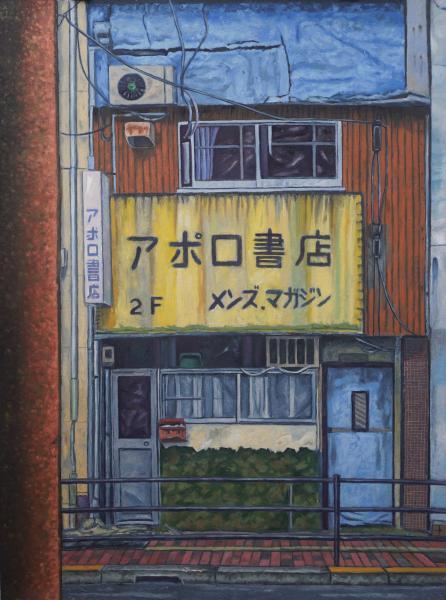 Nagasaki Painitng Apollo
