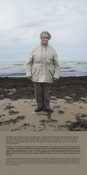 Baltic Portraits (Lidija)