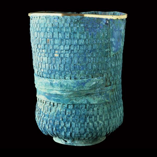 """Woven Copper Urn Teal Bronze Rim  17"""" x 10"""" x 11"""""""