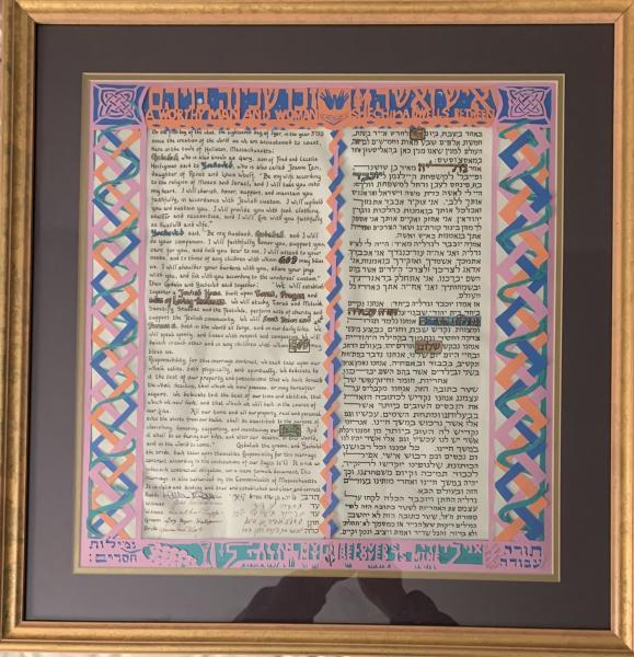 My own Ketubbah, Jewish wedding document.