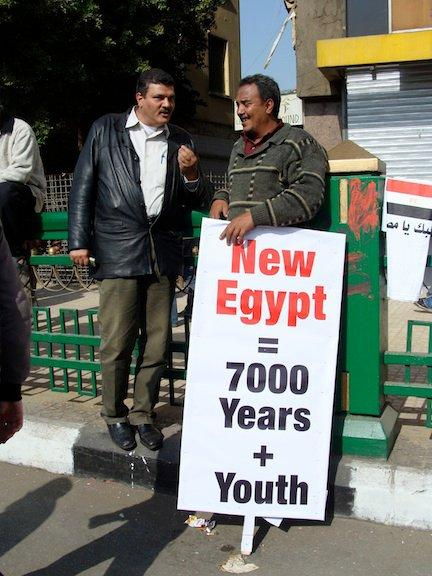 Tahir Square: a revolution for a new Egypt