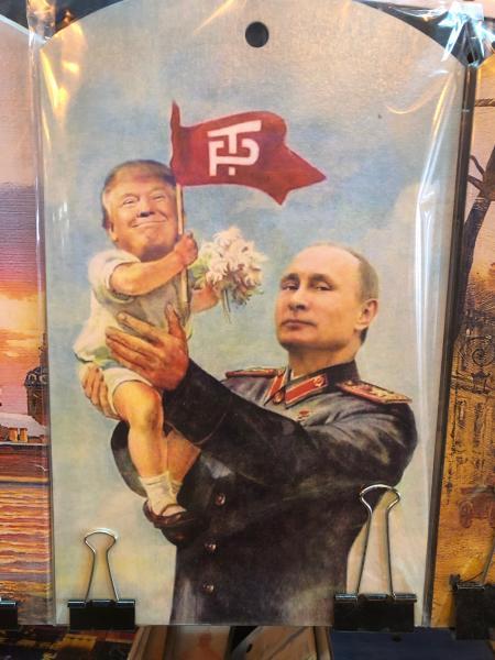 Trump Putin paraphernalia-propaganda