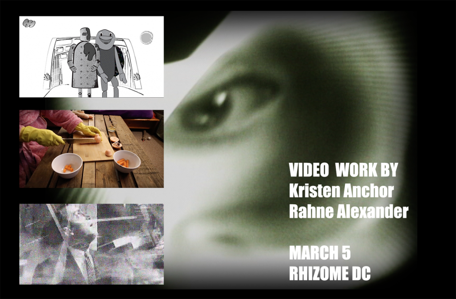 Promotion for Rhizome DC Microcinema
