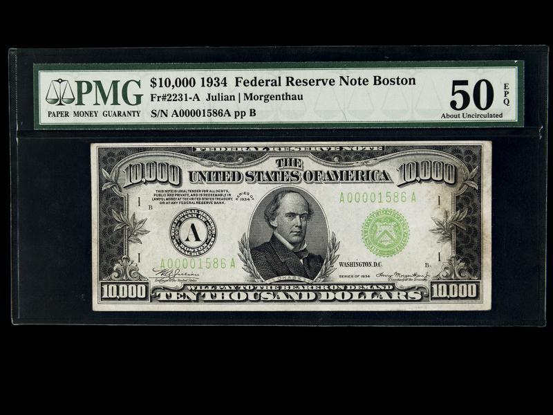 $10,000 FRN