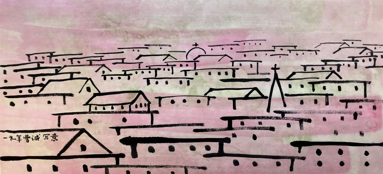City, Chinese ink, Chinese Painting