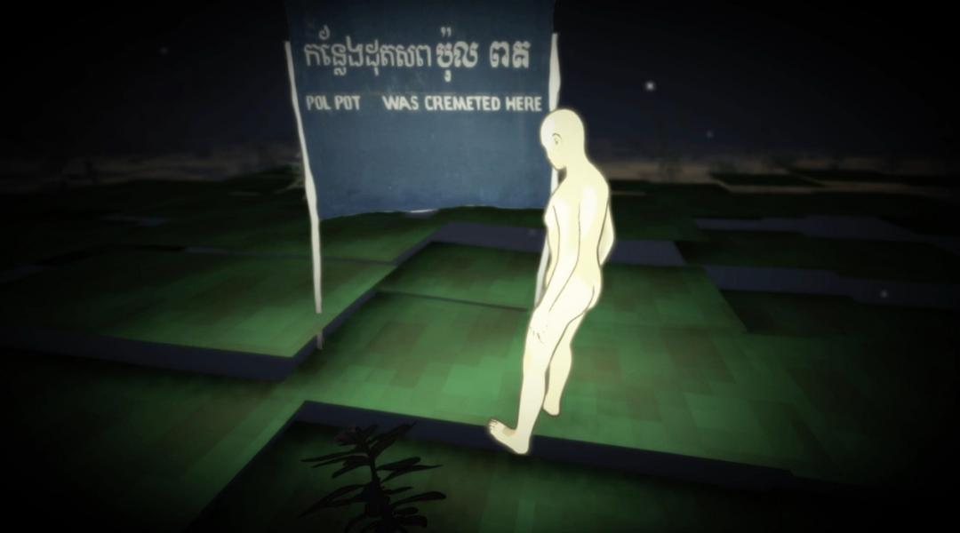 Cho-Am screenshot 07