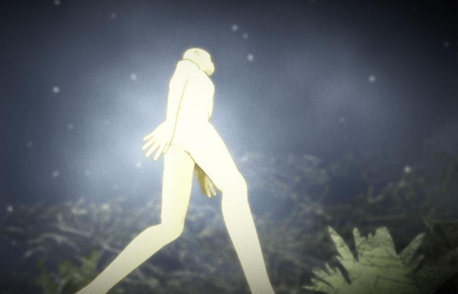 Cho-Am screenshot 01
