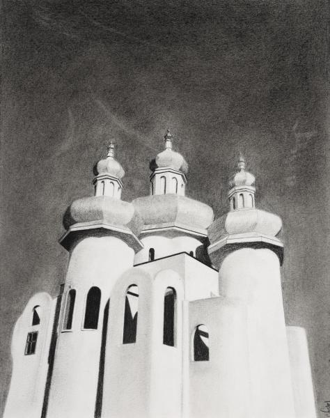 Charcoal drawing of Ukrainian Church