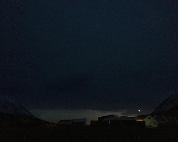 Iceland, Olafsfjdorur